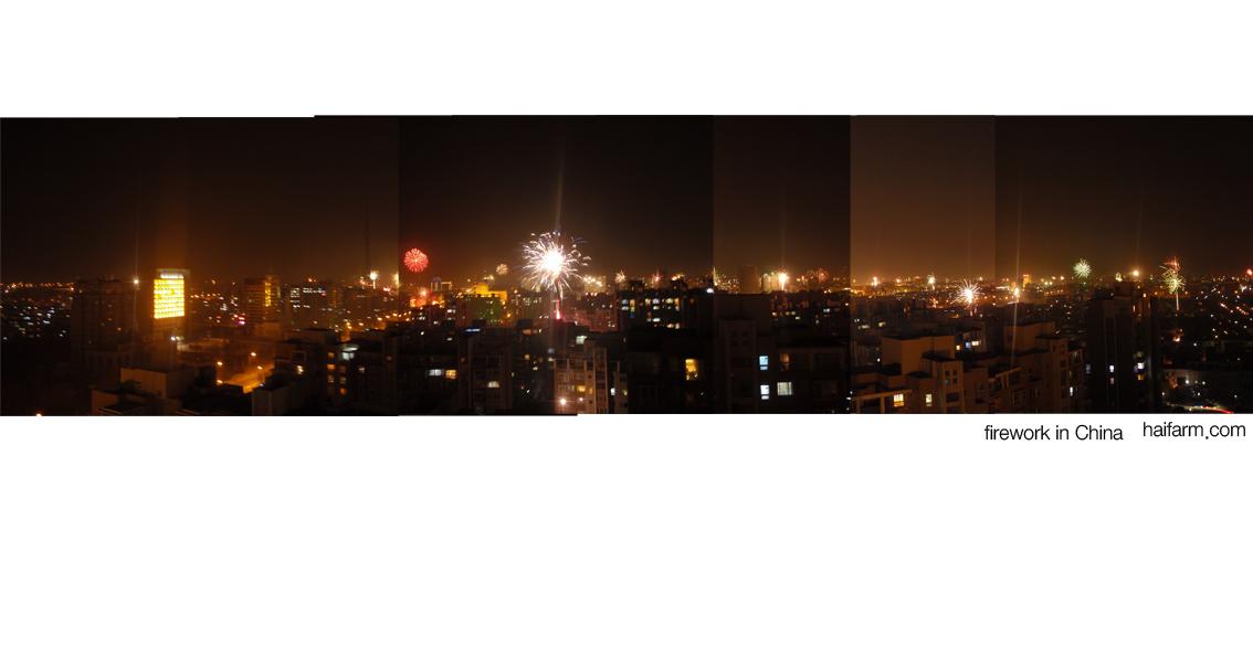 firework_wide_72.jpg